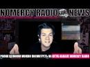 TEASER NOMERCY RADIO NEWS