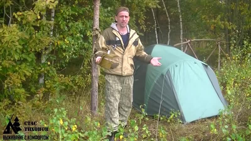 Выживание. Поход. Отопление палатки от тепло аккумулятора и безопасная сушка термобелья