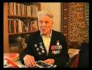 Война как она есть Из жизни морского пехотинца без купюр Ангарск 2000г