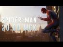 Возвращение домой | Spider-Man