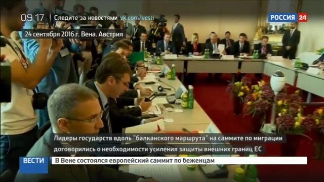Новости на Россия 24 • Меркель хочет выслать нелегалов из Европы