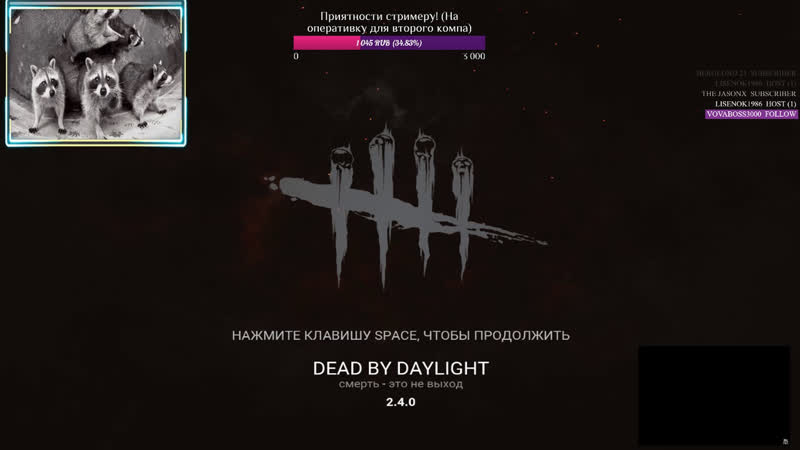 Катки под Heavy Metal, ну че погнали | СТРИМЛЮ ИЗ НОРЫ! live stream[STREAM]/Dead by Daylight | 18