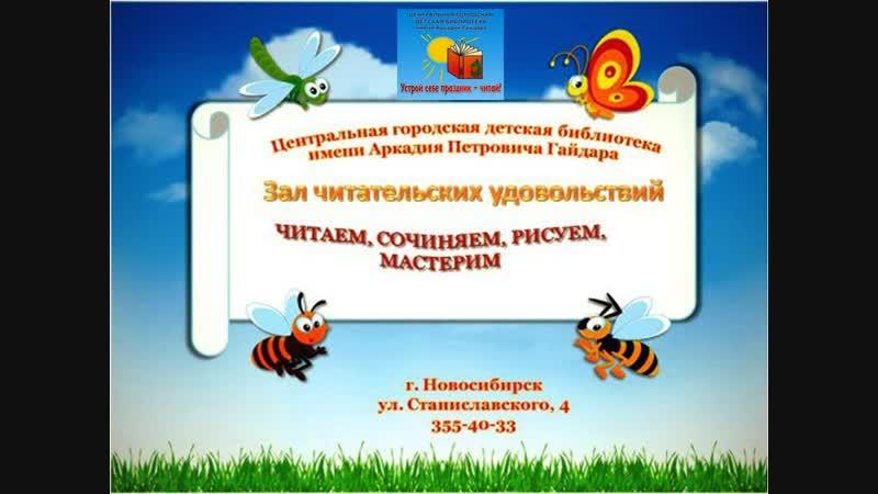 К Чуковский Муха цокотуха Диафильм озвучивает Диана Благирева 5 лет