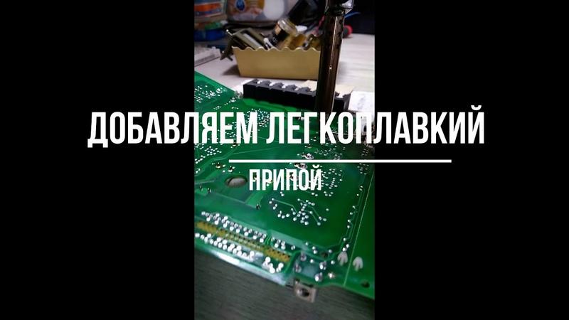 Ремонт частотного преобразователя Отпайка силового модуля IGBT