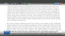 Новости на Россия 24 Вести net летучее такси от ветерана NASA и особенности национальной агрессии в Сети