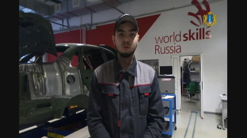 Радмир Замальдинов студент Ульяновского авиационного колледжа призер национального чемпионата Worldskills Russia