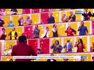 НУ-КА, ВСЕ ВМЕСТЕ! С 23 марта на канале Россия-1