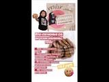 Bio-печенье со вкусом малины, 100г на www.OrganicShop.me