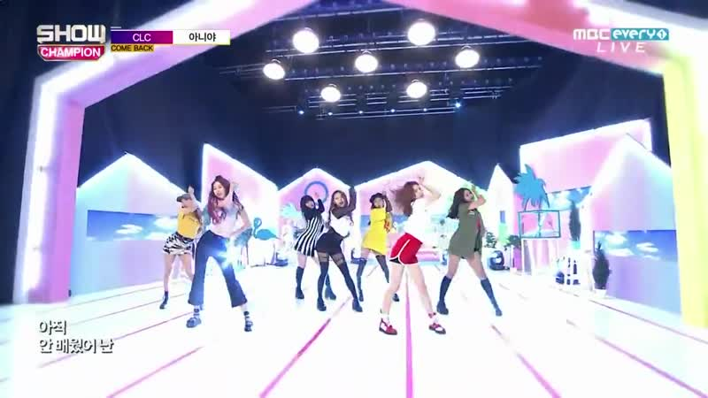 [Comeback Stage] 160601 CLC (씨엘씨) - One Two Three (하나 둘 셋) No Oh Oh (아니야) @ Show Champion_720p