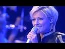 50 000 немцев поют русские песни Сибирячка покорила Германию Helene Fischer Русской армии герои