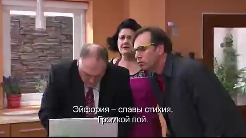 Виолетта2 сезон 19 серияРазговор ребят
