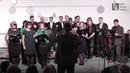 Licht dieser Welt - Adventsingen 2015 - Chor - Тихая звёздочка с неба