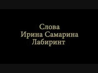 D Zinovich -Включите, пожалуйста, снег (Korg Pa 300) Russian Cover