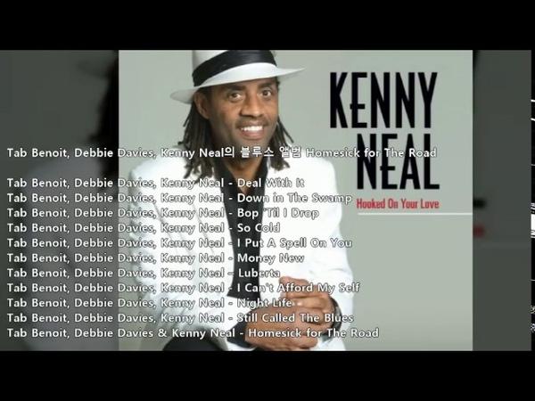 Tab Benoit, Debbie Davies, Kenny Neal의 블루스 앨범 Homesick for The Road