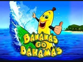 Как обыграть онлайн казино в игровой автомат Bananas go Bahamas (Бананы)