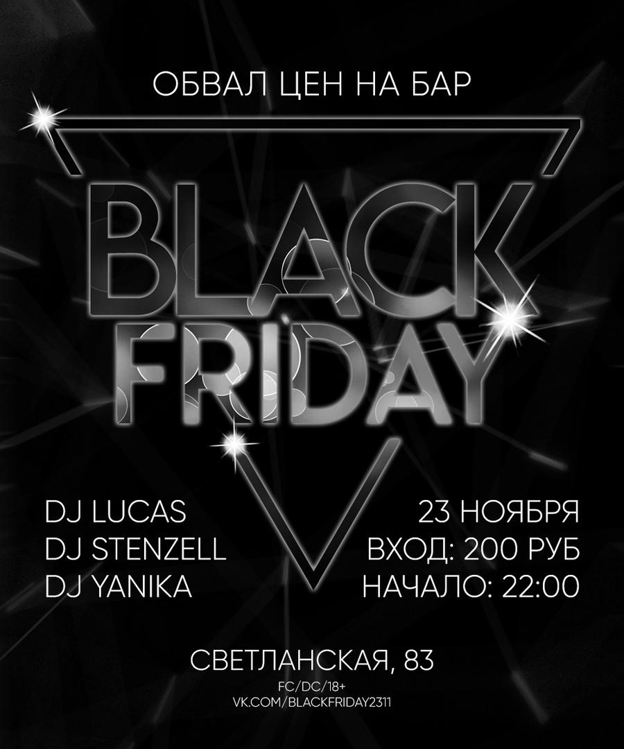 Афиша Владивосток BLACK FRIDAY В КЛУБЕ / 23.11 / СВЕТЛАНСКАЯ, 83