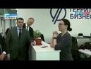 комитета Законодательного собрания по промышленной политике и транспорту Челябинской области с «Территорией Бизнеса»