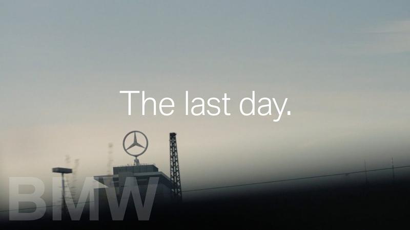 BMW снова троллит Мерседес. Но очень трогательно