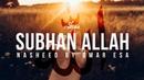 SUBHAN ALLAH - NASHEED