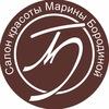 Mariny Borodinoy
