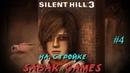 Silent Hill 3 - прохождение хоррор 4 犬 на стройке