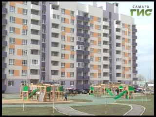 Ключи от долгожданных квартир получают дольщики коттеджного поселка