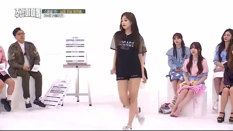 181212 [Weekly Idol - Best Scenes] Lovelyzs Yein ver. Coming of Age Ceremony