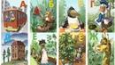 Алфавит для малышей. Развивающие карточки для детей. Карточки Домана