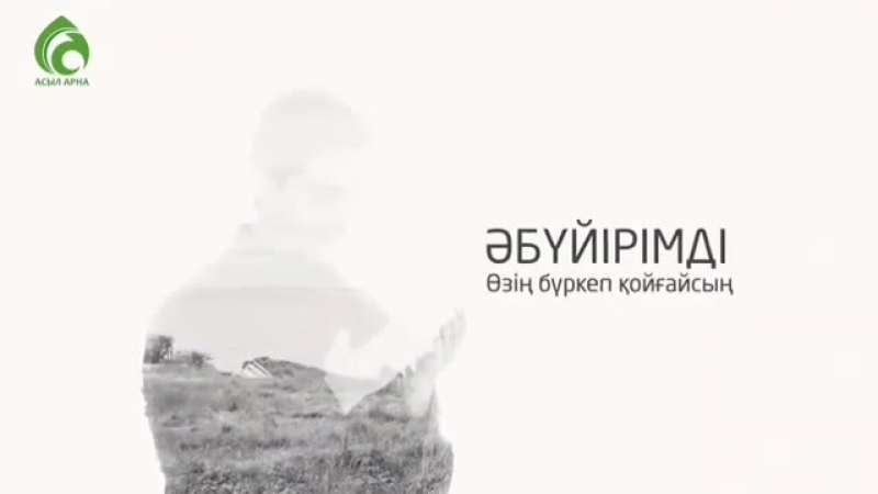 Omir_joli_kzBn04yOdlHKh.mp4