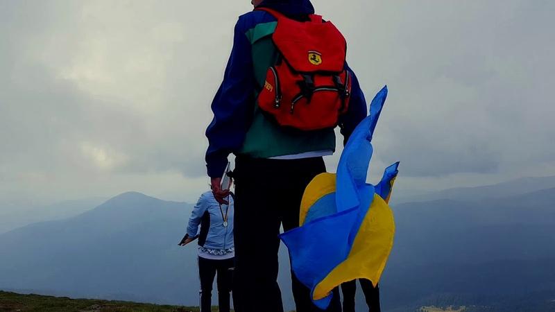 The Carpathian Mountains Карпаты Говерла