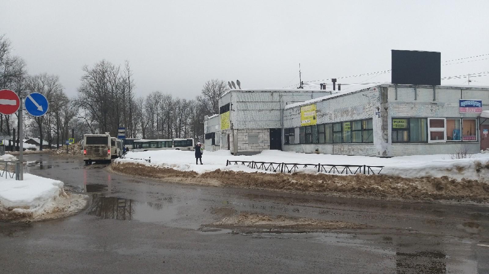 Автостанция города Волосово