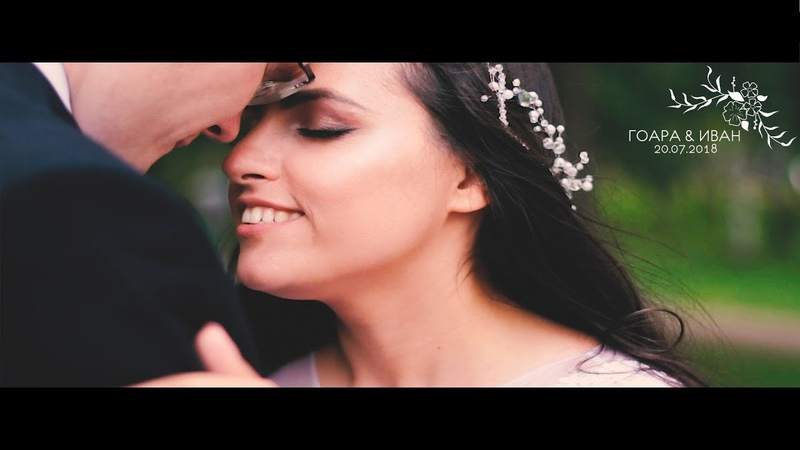 Wedding Гоара Иван 20.07.2018 l Свадьба в Кирове