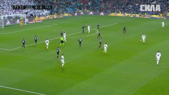 Casemiro's goal / Real Madrid 2-0 Sevilla, 19 January 2019