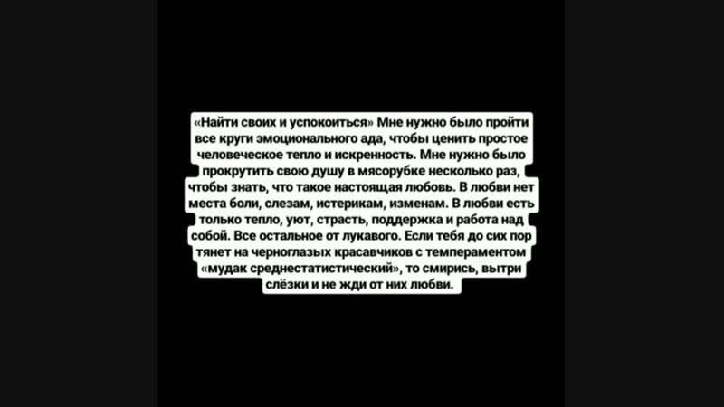 VID_42180420_023142_932.mp4