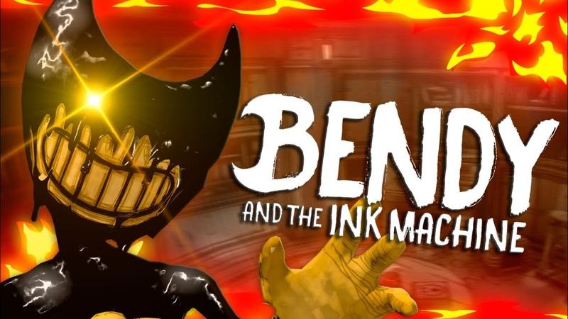 СЕКРЕТ ЧЕРНИЛЬНОЙ СТУДИИ!! ИНТЕРЕСНЫЙ БАГ В БЕНДИ!! - Теории и Факты Bendy and the Ink Machine