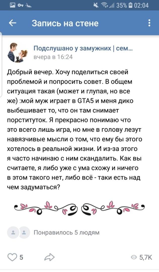 Женские форумы