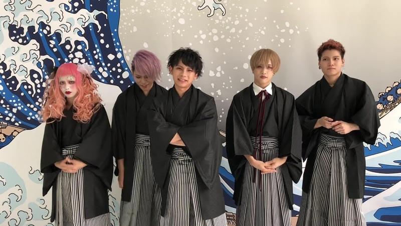 ペンタゴンコメント動画公開! 『2019☆ごえもん新年会~ 集まれ ごえもんギャっ 』