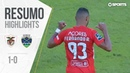Highlights   Resumo: Santa Clara 1-0 Chaves (Liga 18/19 7)