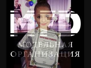 16.02.2019 Дворец Пионеров-отчетный концерт модельной школы