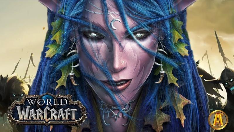 Night Warrior Battle Theme [Nightsong Remix] - WoW BFA: Tides of Vengeance