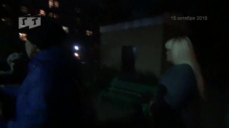 ГТНКСобрание собственников МКД Фестивальная, 14