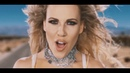 KOBRA AND THE LOTUS Velvet Roses Official Video Napalm Records