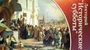 Когда закончилось Смутное время? К 400-летию Деулинского перемирия 1618 года