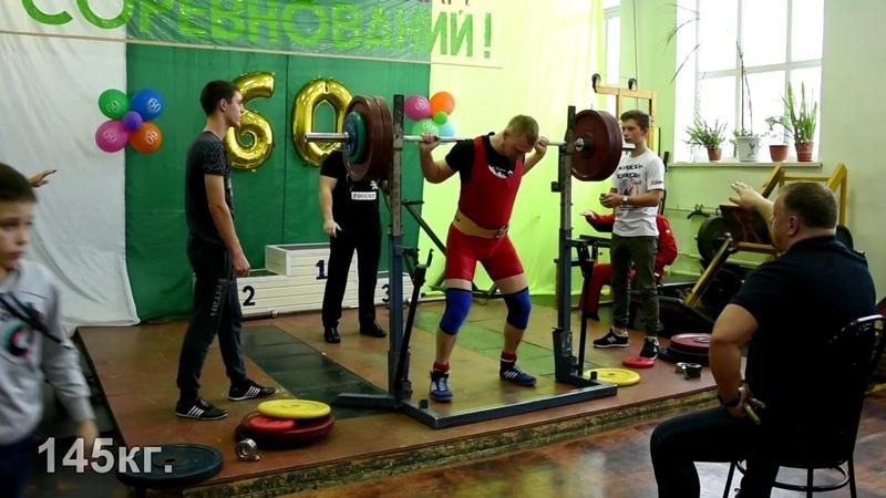 Жимовики г.Бокситогорска с команды Медведи на открытом турнире в г.Пикалёво.