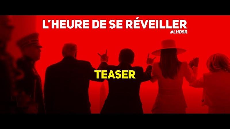 LHDSR - Teaser prochaine vidéo