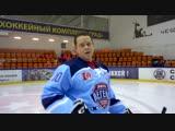 Лига Легенд мирового хоккея. #конькиTRUE