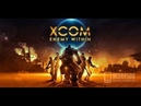 XCOM Enemy within.Удача пока что на моей стороне.