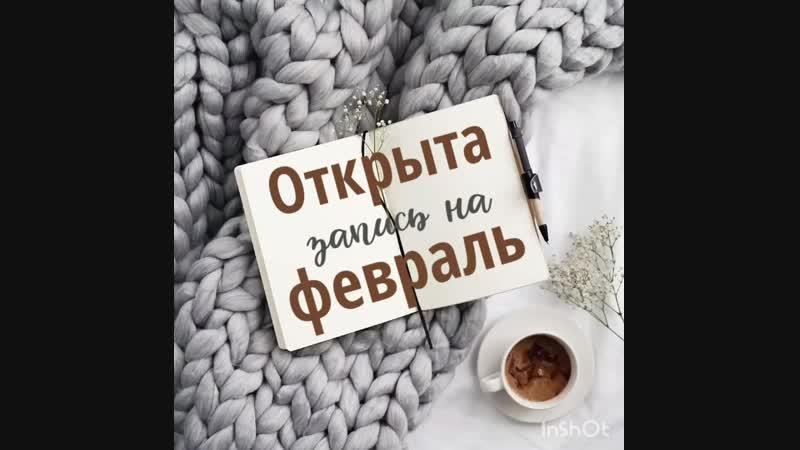 InShot_20190116_225035941.mp4