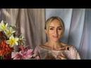 Открытый эфир с Танит Быть Женщиной