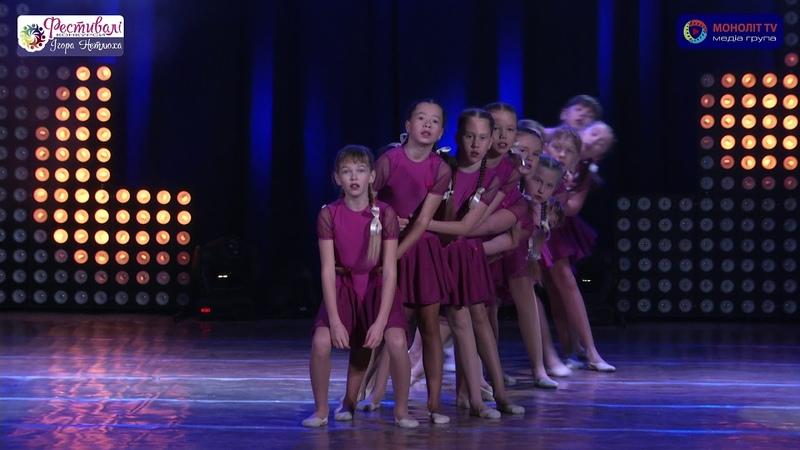 Міжнародний фестиваль-конкурс Зірковий Парад 2018 B01C006